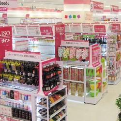 shop_w8_003_photo