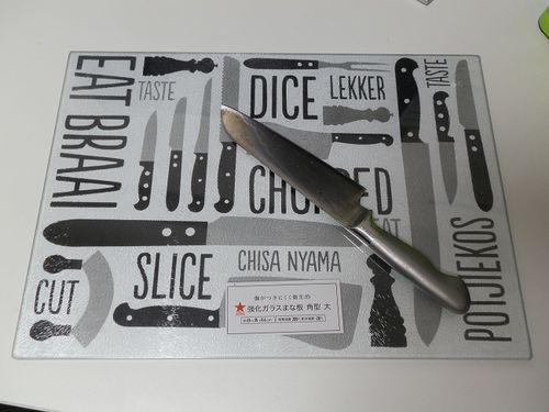 料理が楽しくなる♪インテリロおすすめまな板8選【おしゃれ編】