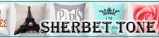 Sherbet_Tonebanner